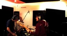 Das Fenster Recording Session